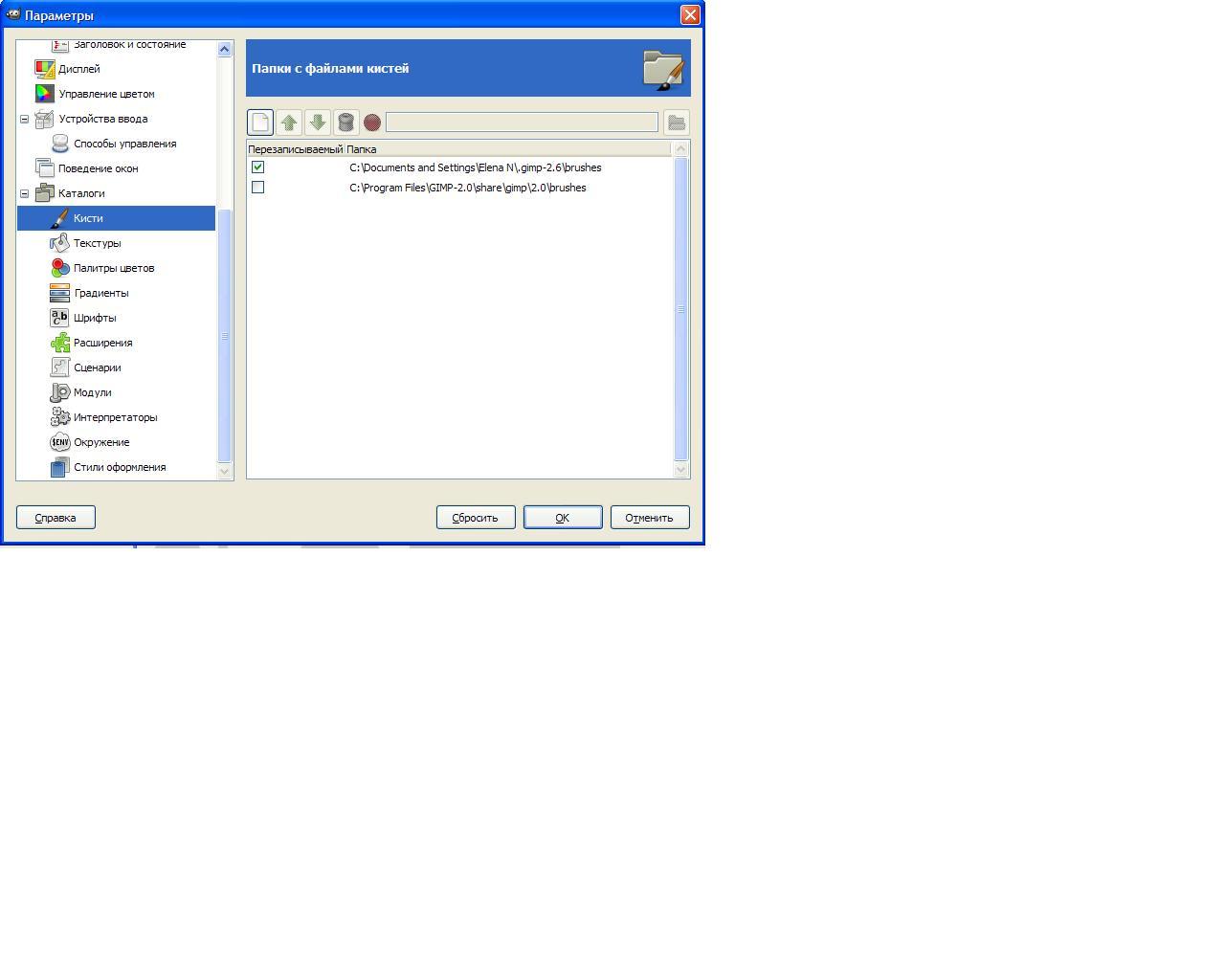 hello_html_4ffca4f.jpg