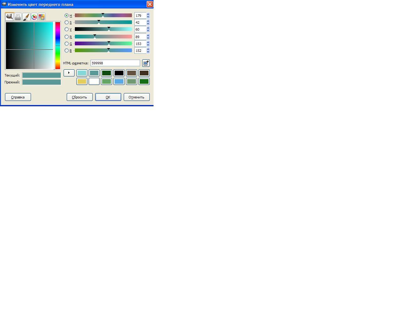 hello_html_7d37800.jpg