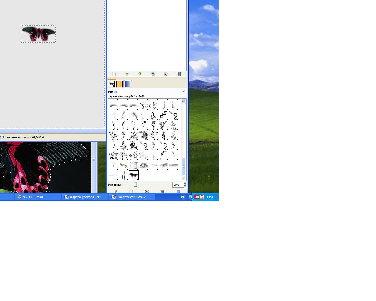 hello_html_m2869f1be.jpg