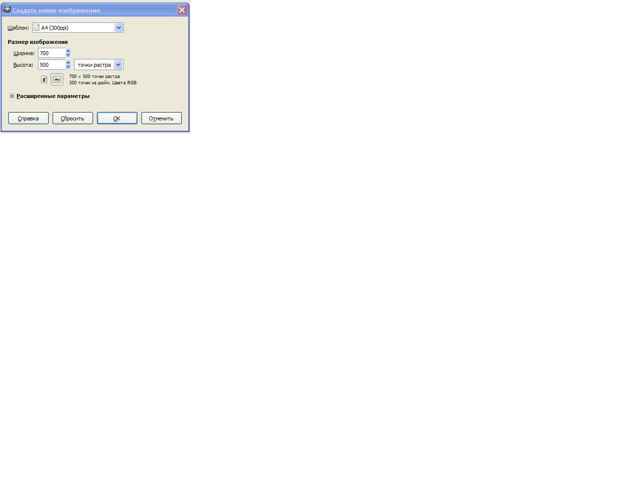 hello_html_m3cf77e07.jpg
