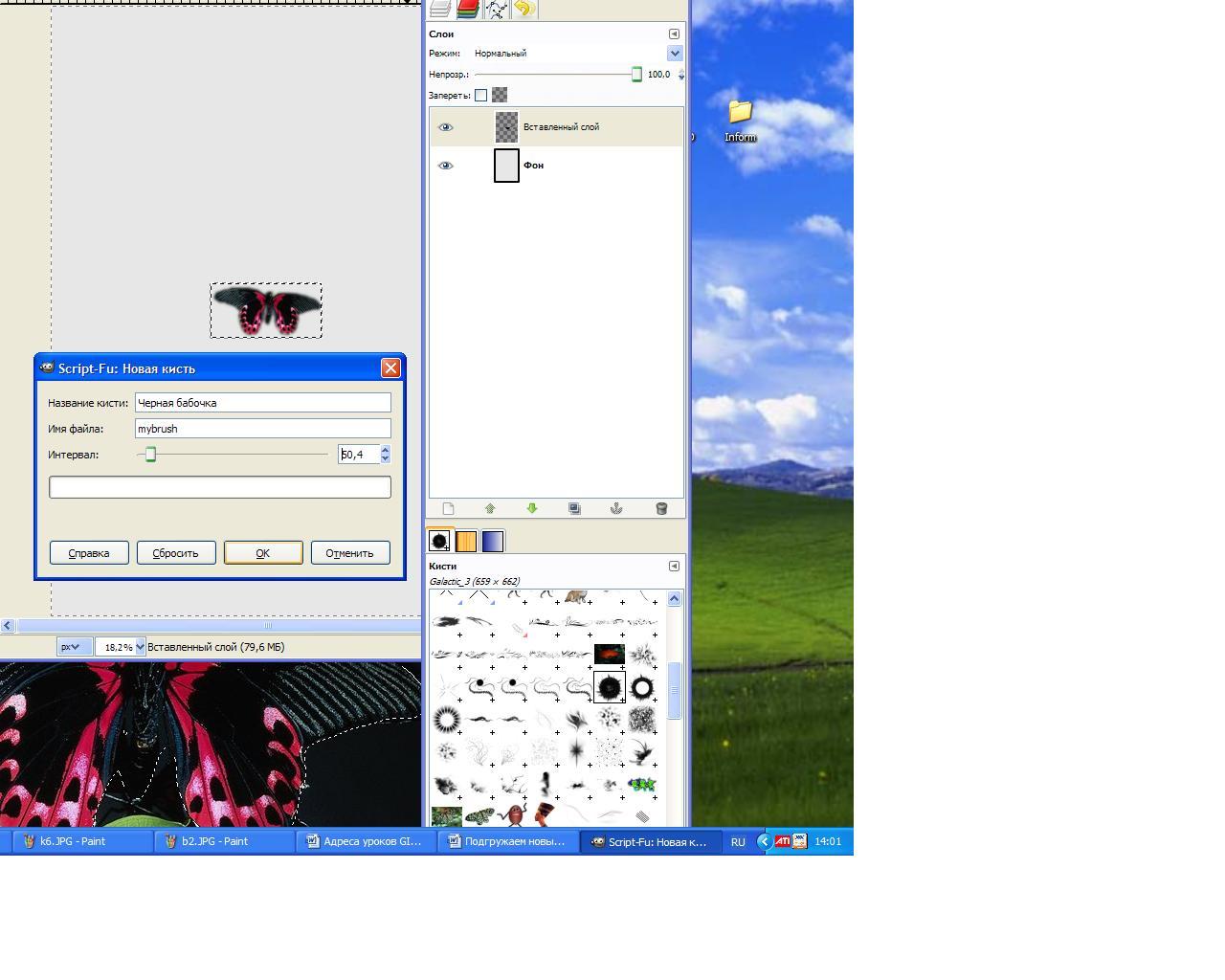 hello_html_m59ef6c31.jpg