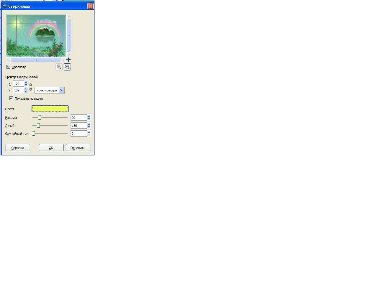 hello_html_m67032d50.jpg