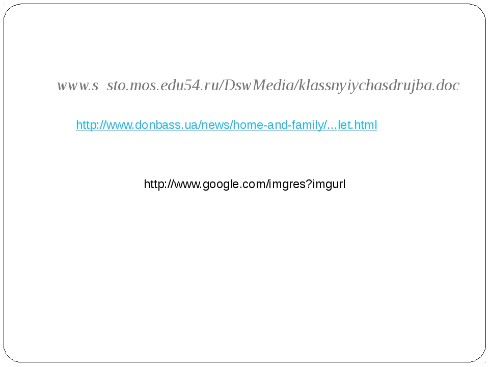 http://www.google.com/imgres?imgurl http://www.donbass.ua/news/home-and-famil...