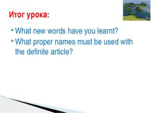 What new words have you learnt? What proper names must be used with the defin