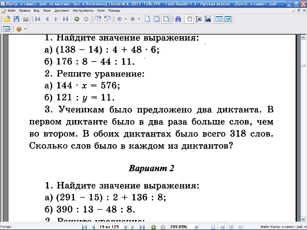 hello_html_m40fa6ab3.png