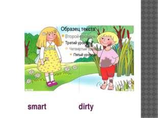 smart dirty