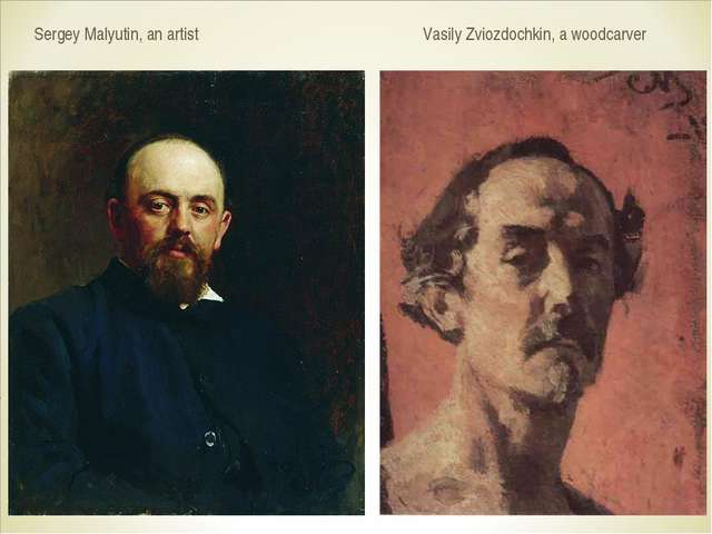 Sergey Malyutin, an artist Vasily Zviozdochkin, a woodcarver