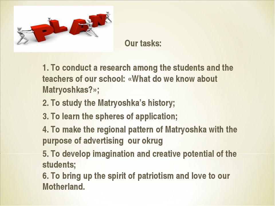 Our tasks: 1. To conduct a research among the students and the teachers of ou...