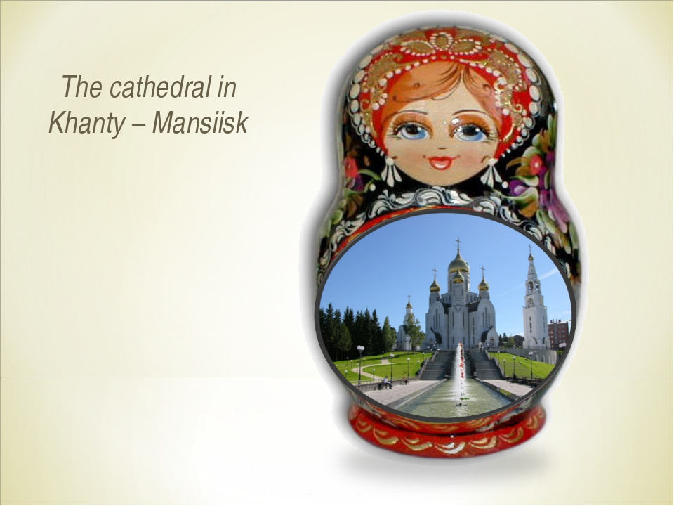 The cathedral in Khanty – Mansiisk