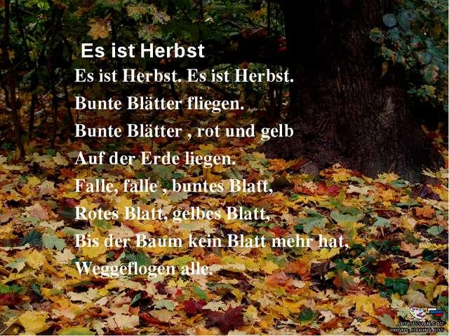 Es ist Herbst Es ist Herbst. Es ist Herbst. Bunte Blätter fliegen. Bunte Blä...