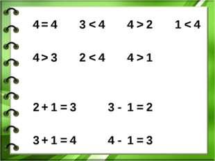 4=43<44>21<4  4>3