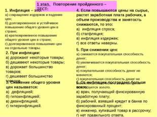 Годовая инфляция в России с 1991 года по настоящее время, выраженная в % отно