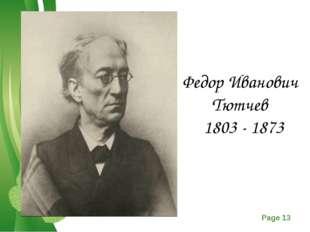 Федор Иванович Тютчев 1803 - 1873 Free Powerpoint Templates Page *