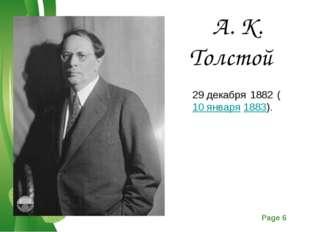 29декабря 1882 (10января 1883). А. К. Толстой Free Powerpoint Templates Pag