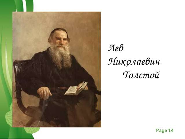 Лев Николаевич Толстой Free Powerpoint Templates Page *