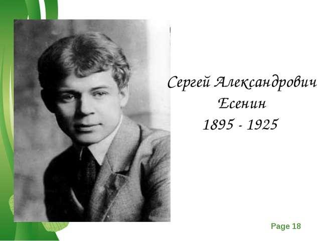 Сергей Александрович Есенин 1895 - 1925 Free Powerpoint Templates Page *