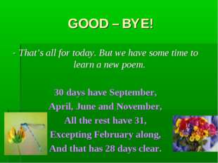 GOOD – BYE! - That's all for today. But we have some time to learn a new poem