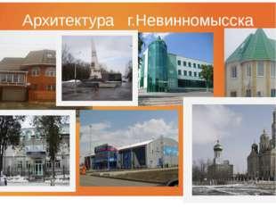Храм всех святых, в земле Российской