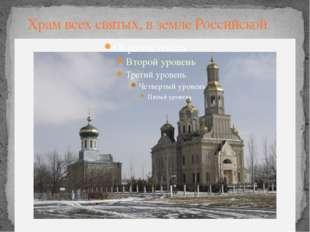 Невинномысское отделение сбербанка России