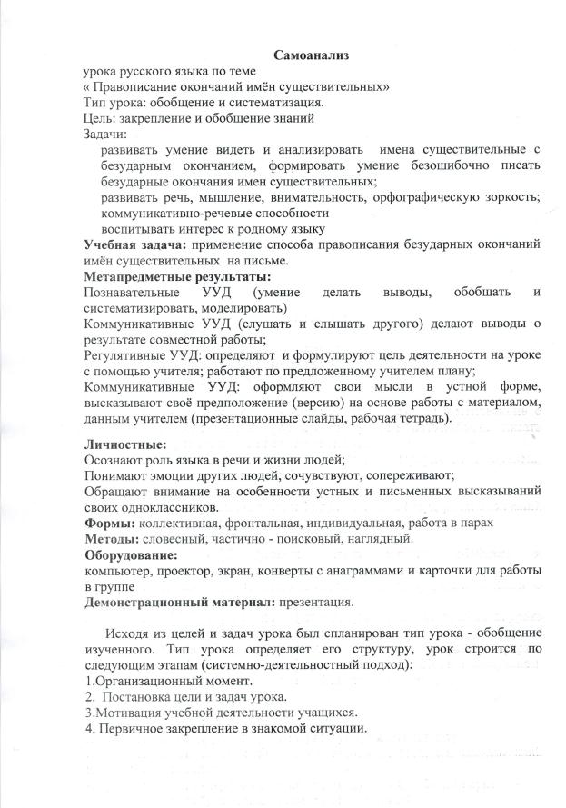 C:\Users\Админ\Desktop\CCI09122014_0000.jpg
