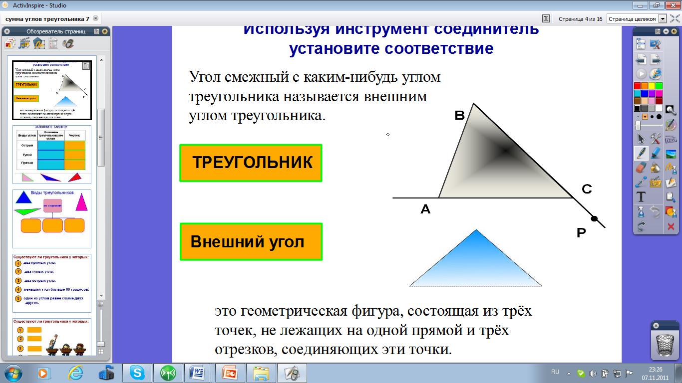 hello_html_m4e5ad803.png