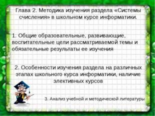 1. Assembler. Учебник для вузов. 2-е изд./ В.И. Юров – СПб.: Питер, 2003. 2.