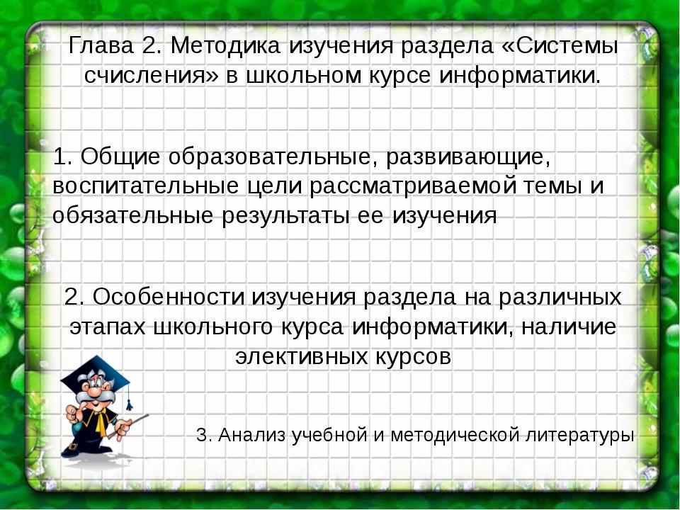 1. Assembler. Учебник для вузов. 2-е изд./ В.И. Юров – СПб.: Питер, 2003. 2....