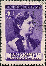 http://upload.wikimedia.org/wikipedia/commons/thumb/8/82/Stamp_of_USSR_1635g.jpg/150px-Stamp_of_USSR_1635g.jpg
