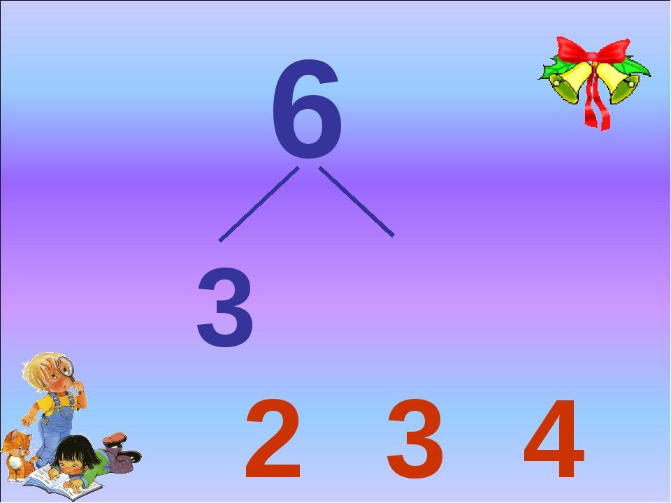 6 3 3 4 2