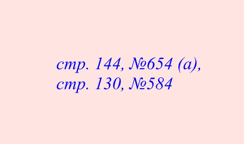 hello_html_m50e6ad02.png