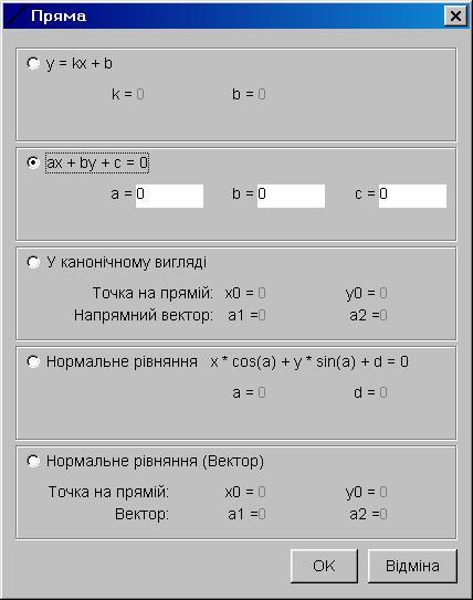 hello_html_m50e29c2a.jpg