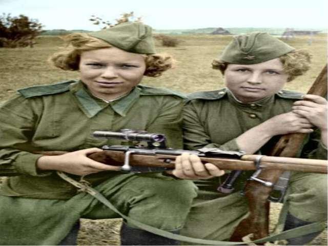 Война, женщина, дети
