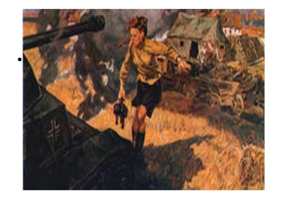 Подвиг картинка о войне
