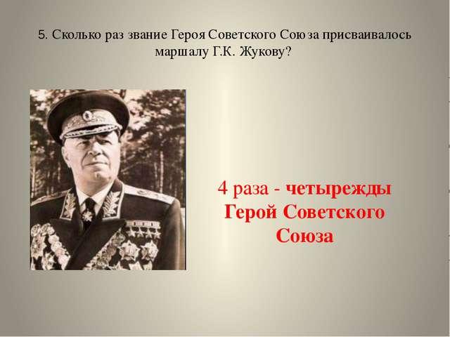 3. По плану «Барбаросса» при захвате Советского Союза удары наносились по трё...