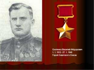 СкопенкоВасилий Фёдорович 1. 1. 1912 - 27. 1. 1945 Герой Советского Союза