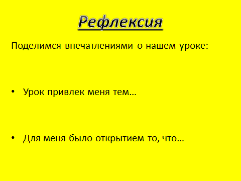 hello_html_104aba26.png