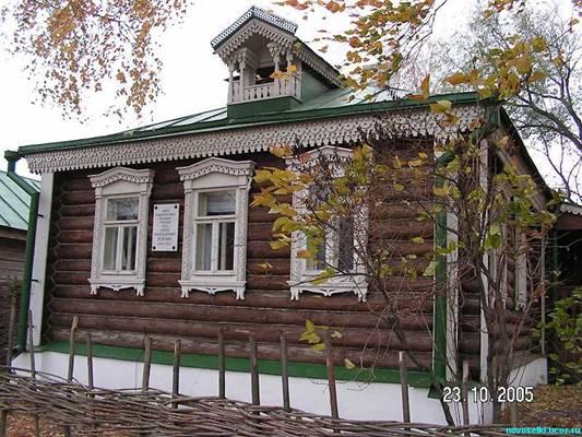 http://esenin5b.narod.ru/p3.files/image004.jpg