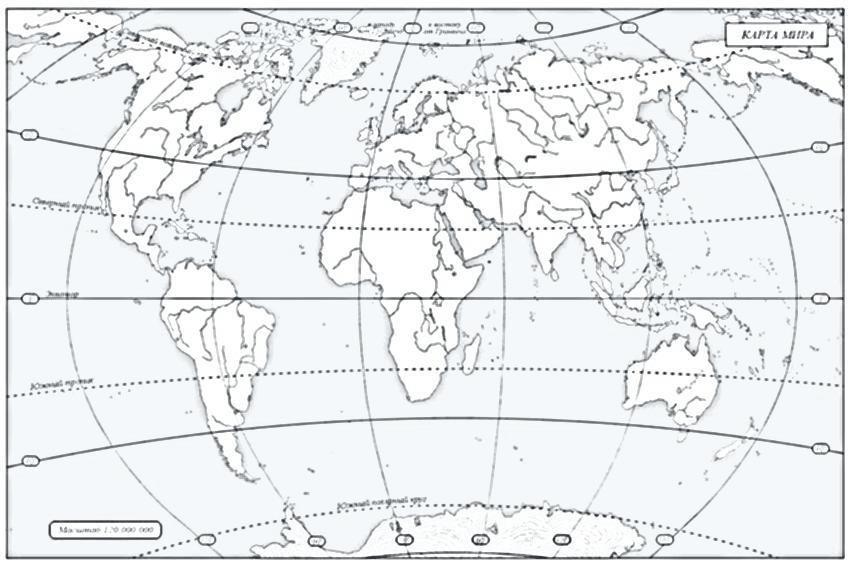 C:\Documents and Settings\Администратор\Рабочий стол\контурная_карта_мирового океана.jpg