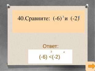 1. Нам без математики нельзя, Математика для нас важна – Делает нас сильным