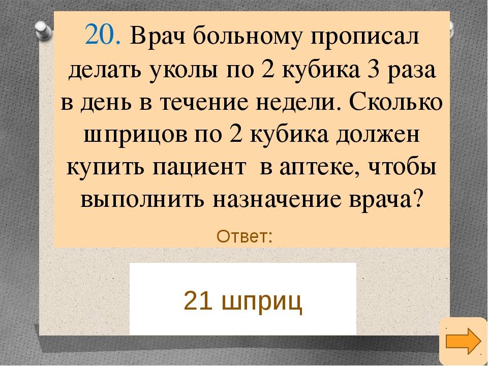 10. Летом 1 кг клубники стоит 80 рублей. Мама купила 3 кг 500 г клубники. Ск...