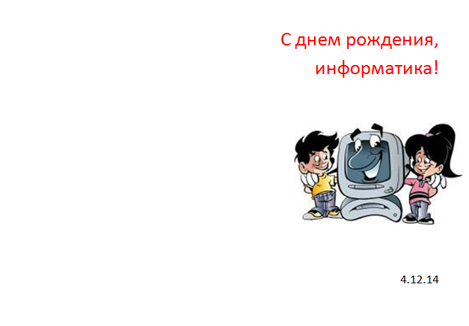 hello_html_m10499e76.png