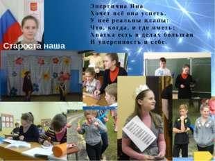 Внеклассное мероприятие по математике «Математика – царица наук» I место