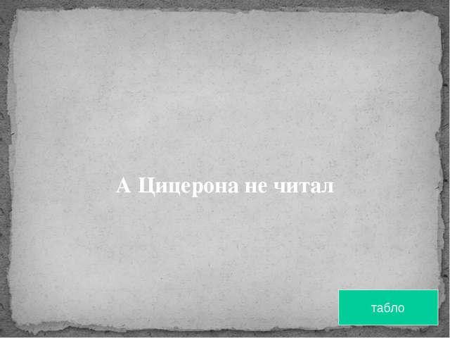 в) Преобразования Онегина в деревне б) Знакомство Онегина с Ленским а) Испове...
