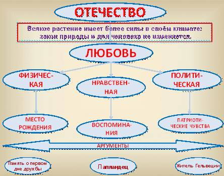 hello_html_14af50b0.png