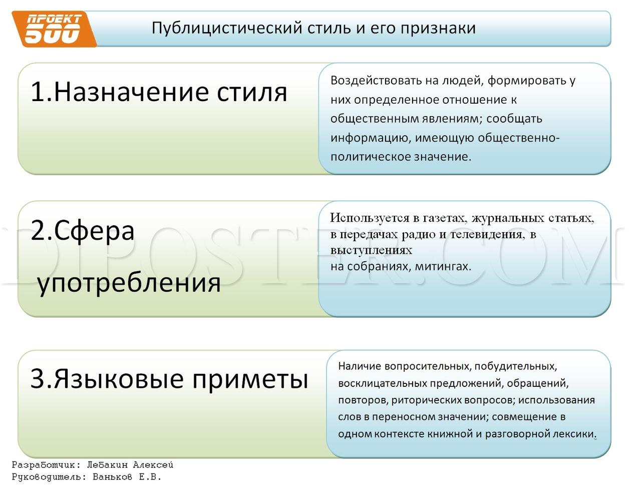 hello_html_m3bac42b3.jpg