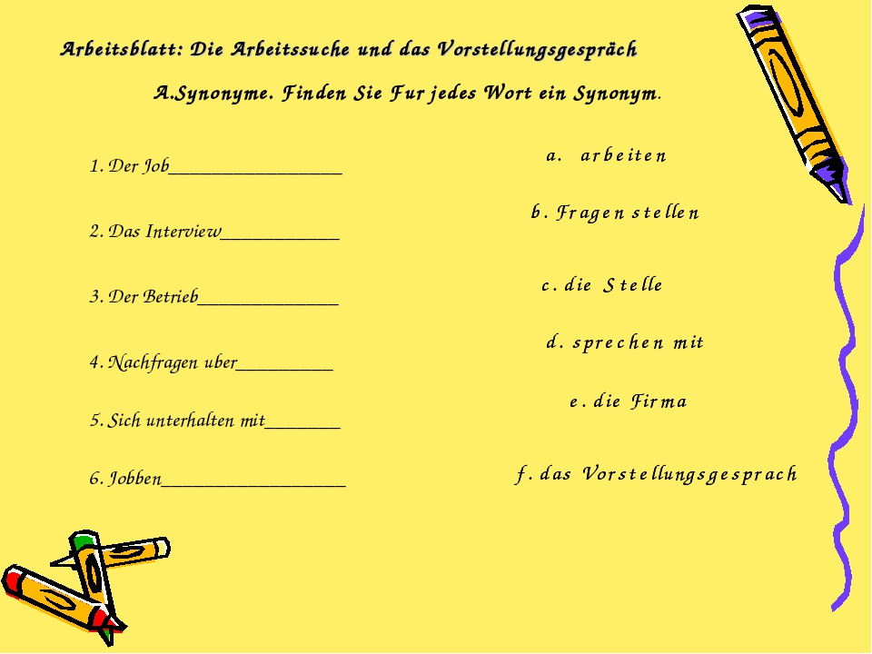 Arbeitsblatt: Die Arbeitssuche und das Vorstellungsgespräch 1. Der Job_______...