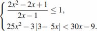 http://reshuege.ru/formula/5d/5d33312a294d52f9de97d89437884e04.png