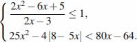 http://reshuege.ru/formula/55/5501bd70ce1f7bd2efc1614f2a781cbe.png