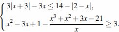 http://reshuege.ru/formula/dc/dc68be18612f04128feccb0f98fe3d18.png
