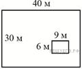 http://mathb.reshuege.ru/get_file?id=17179